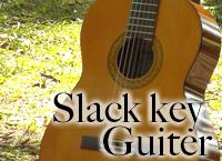 スラック・キー・ギター(Slack Key Guiter)クラス