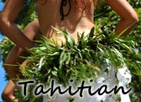 タヒチアン(TAHITIAN)クラス