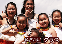 ケイキクラス (Keiki)